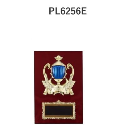 楯 PL6256E 18×12cm 文字入れ無料
