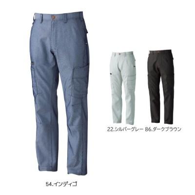 SOWA8778 桑和 カーゴパンツ 70〜130cm