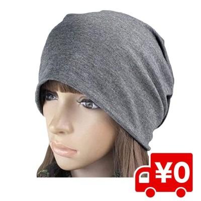 男女兼用 ケア帽子 医療用帽子 ナイトキャップ 抗がん剤 帽子 ニット帽 ゆったり ビーニー メンズ レディース シンプル 無地