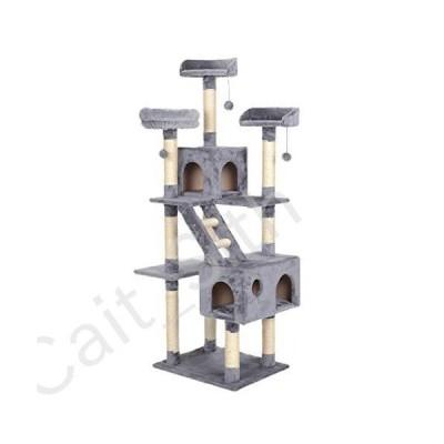 Lanafall Cat Climbing pet Litter cat Tree Shelf one Villa Large cat Tower Climbing Column cat Climbing Frame Jumping Supplies,Gray[並行輸