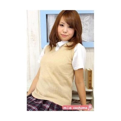 ミア コスチューム ニットベスト単品 色 キャメル サイズ BIG 男女兼用 学校制服