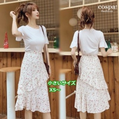 スカート 小さいサイズ ひざ下丈 シフォン フレア 花柄 星柄 レディース かわいい 韓国 XS S SS 2S