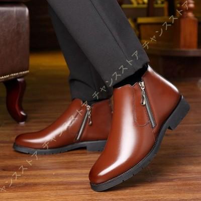 メンズ ショートブーツ 大きいサイズ サイドジップ 抗菌 通気性 歩きやすい 防滑 ワークブーツ チェルシーブーツ バイク用ブーツ ハイカット シンプル 衝撃吸収