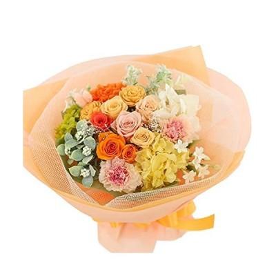 ブーケブランシェ プリザーブドフラワーの花束「フルール・プレミアム」 (オレンジ)
