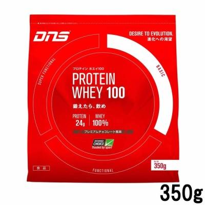 DNS プロテインホエイ 100 プレミアムチョコレート 350g [ ディーエヌエス / サプリメント / サプリ ] 取り寄せ商品