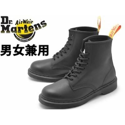 ドクターマーチン 1460 8ホールブーツ セックス・ピストルズ 男性用兼女性用 DR.MARTENS R24787001 メンズ レディース(10331042)
