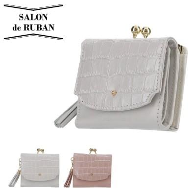 サロン ドゥ リュバン 三つ折り財布 ガマ口 レディース SRA-621 SALON de RUBAN   コンパクト 牛革