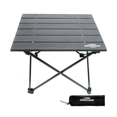 soomloom テーブル アウトドアテーブル アルミ製テーブル 折り畳み式テーブル 組立簡単 超軽量 収納便利 エクサ