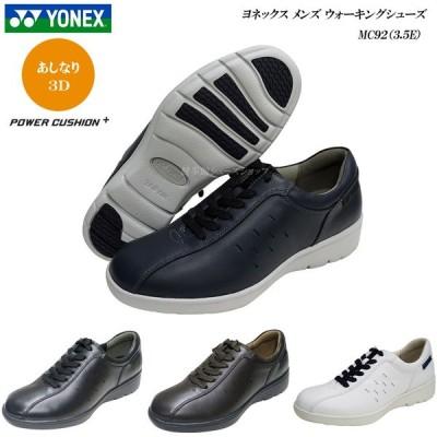 ヨネックス ウォーキング シューズ パワークッション メンズ MC92 3.5E YONEX Power Cushion Walking Shoes