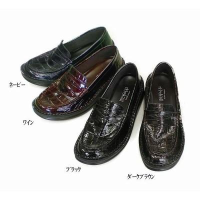 ローファー レディースシューズ レディースファッション 靴 本革 クロコ型押 エナメル モカシンシューズ 22.0 24.5 4色展開 クロコ型押し ローファーシューズ