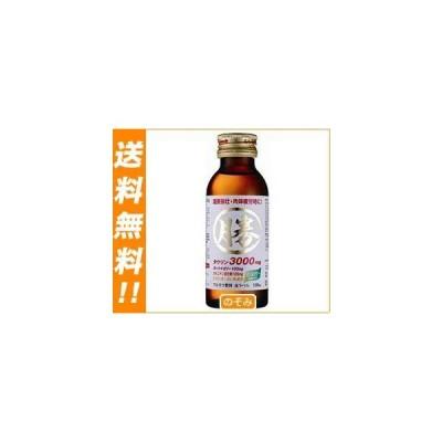 送料無料 マルカツ飲料 金ラベル 100ml瓶×50本入