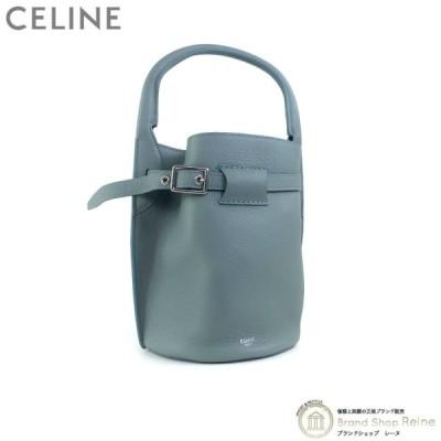 セリーヌ(CELINE) ビッグバッグ バケット ナノ ショルダー ハンド バッグ 18724 STORM 新品