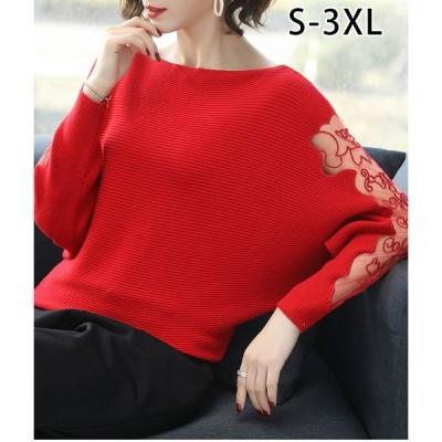 レディースニットセーター ドルマン ニットトップス おしゃれ ゆったり 着やすい セーター ドルマン スリーブバルーン袖 人気 秋冬