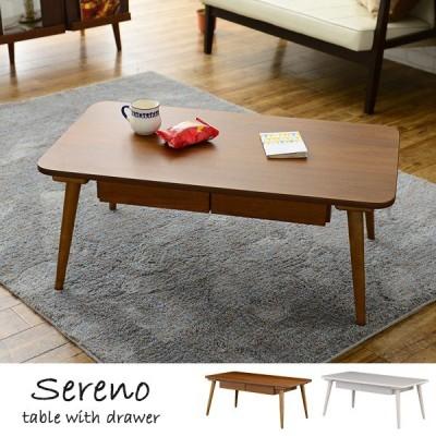 リビングテーブル 北欧 おしゃれ 収納 白 ホワイト ブラウン 引き出し センターテーブル ローテーブル 木製 天然木 長方形 幅90