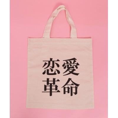 WEGO / WC/日本語プリントトートバッグ WOMEN バッグ > トートバッグ
