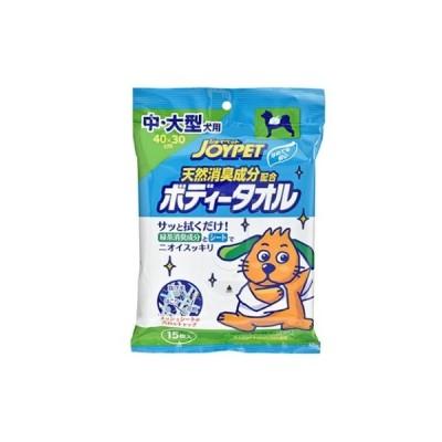アース JOYPET 天然消臭成分配合 ボディータオル 中型・大型犬用 15枚 ボディーケア タオル・シート