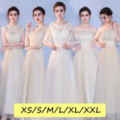 結婚式 パーティードレス ワンピース ファッション レディース 二次会 体型カバー aライン 同窓会 発表会 女子会 5タイプ シャンパン色