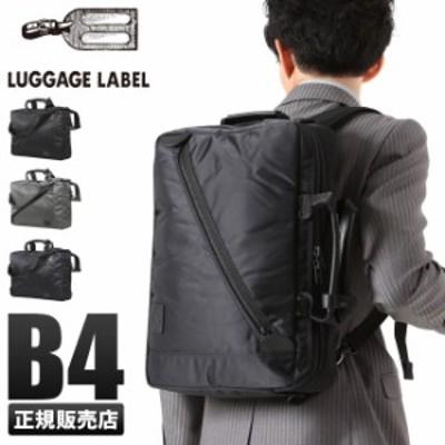 レビューで追加+5%|吉田カバン ラゲッジレーベル ゾーン ビジネスバッグ 3WAY B4 LUGGAGE LABEL 973-05751