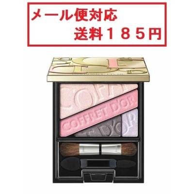 カネボウ コフレドール ビューティオーラアイズ 07 シアーピンク メール便対応商品 送料185円