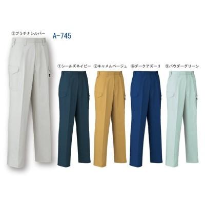 作業服 作業着 春夏用メンズコーコス信岡 CO-COS A745 ワンタックカーゴパンツ ズボン