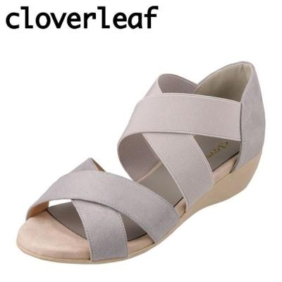 クローバーリーフ cloverleaf CL-1244 レディース | サンダル | ウェッジソール | クロスベルト | グレー