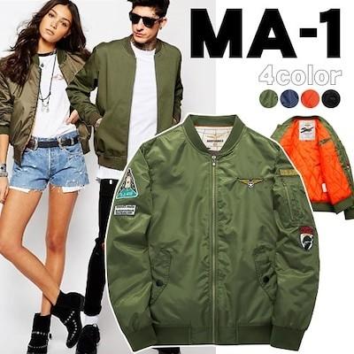 男女兼用新入荷MA-1カジュアル キルティング スウェット 防寒 着痩せ 大きいサイズ ファッション ジャンパー ブルゾン アウター ma-1 コート 秋冬ファッション