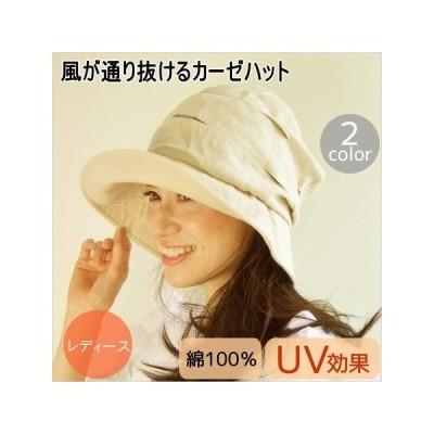 風が通り抜けるガーゼハット 2color・手洗い可・UV対策