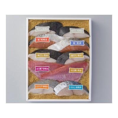 ギフト 味の十字屋 味噌漬 粕漬詰合せ (AMK-70) 石川 金沢名産品 海産物 送料別 冷蔵