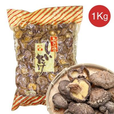 干し椎茸 干しシイタケ 業務用 1kg シイタケ 乾しいたけ 乾燥椎茸 キノコ きのこ 木の子 菌 訳あり 干ししいたけ 不揃い おせち お節 ドライ