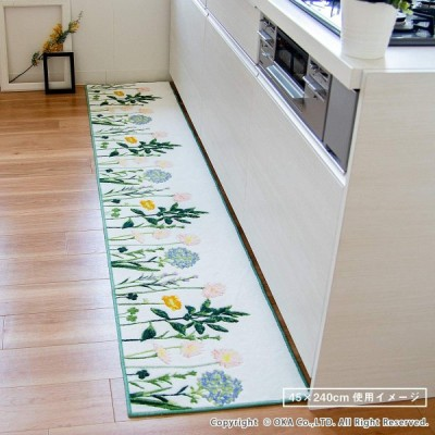 オカ(OKA) キッチンマット ボタニカルガーデン 約45cm×240cm グリーン (北欧 ボタニカル 日本製) 454862237193