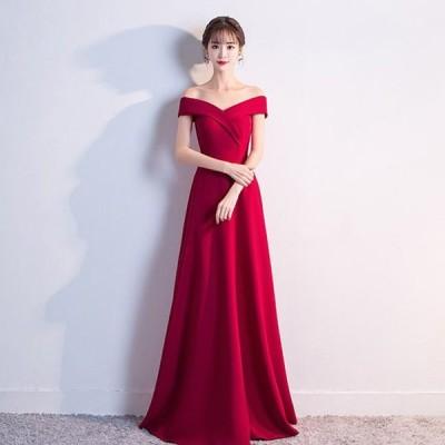 パーティードレス お呼ばれ 赤 レッド オフショルダー ロング マキシ 清楚 成人式 お嬢様 ワンピース ワンピ ウエディング ブライダル 結婚式 二次会 ドレス