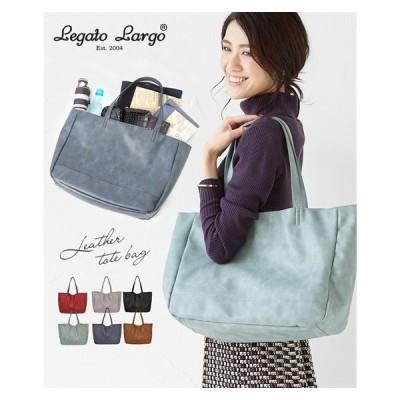 Legato Largo(レガートラルゴ)スモーキーフェイクレザートートバッグ(A4対応) ( アクアカルダ )