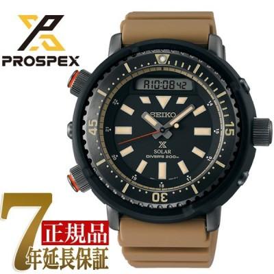 セイコー プロスペックス SEIKO PROSPEX ダイバースキューバ アナデジ ソーラー メンズ 腕時計 SBEQ007