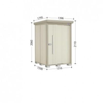 物置 屋外 おしゃれ タクボ物置 ND/ストックマン ND-1315 一般型・多雪型 標準屋根 『追加金額で工