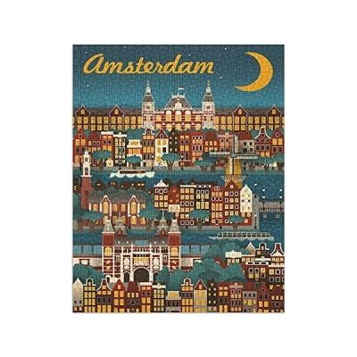 Amsterdam  Retro Skyline Premium 1000 Piece Jigsaw Puzzle for Adults 19x27