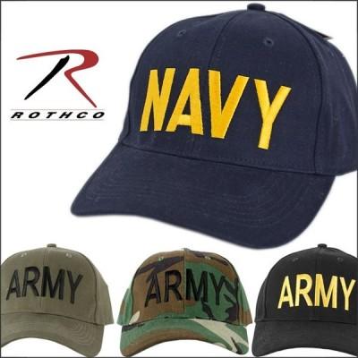 ROTHCO キャップ ミリタリー  ARMY
