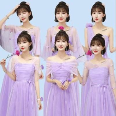 ロングドレス 演奏会ドレス 二次会 結婚式 ウェディングドレス 二次会 ウエディング ロングドレス 花嫁ドレス ブライズメイド ドレス ロ