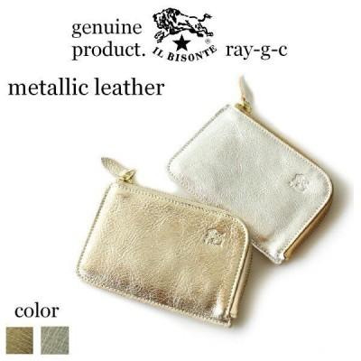 イルビゾンテ 財布 IL BISONTE マルチ ジッパーコインケース( Metallic Leather )54192306340 メンズ レディース ( 商品番号 IB-19-06340 )