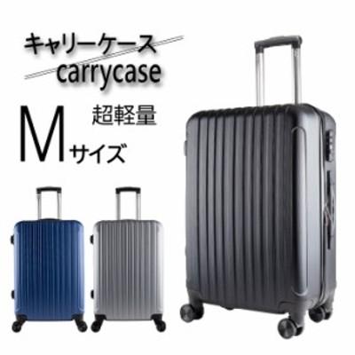 キャリーケース スーツケース キャリーバッグ Mサイズ 機内 TSAロック ダイヤル式 小型 超軽量 旅行 出張 軽い 海外 国内 便利 スムーズ