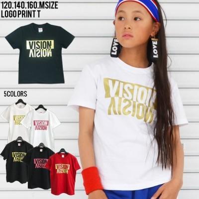 VISIONラメプリントTシャツ メール便可 ラメ プレーンTシャツ キラキラ キッズ ガールズ B5041 【メール便12】