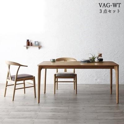 ダイニング3点セット テーブル幅150cm(木製脚タイプ)布張りダイニングチェア