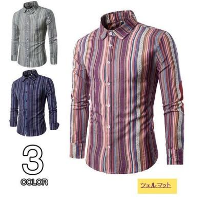 カジュアルシャツ 春物 メンズ 長袖 ストライプ シャツ 長袖シャツ スリム 秋物 パッチ トップス おしゃれ キレイめ