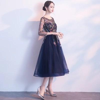 パーティードレス  ワンピースドレス ボタニカル シースルー ミディドレス【S-XXLサイズ】