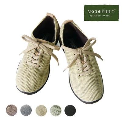 アルコペディコの靴 ワッフル スニーカー ARCOPEDICO WAFFLE SNEAKERS エリオさんの靴
