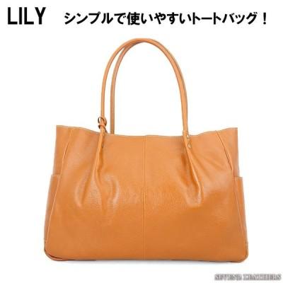 リリー LILY トートバッグ ビジネスバッグ パスケース付き 本革 メンズ レディース 690118 プレゼント