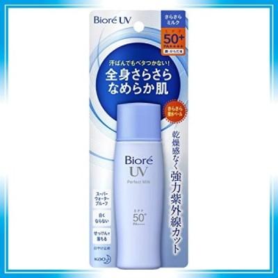 ビオレ UV さらさらパーフェクトミルク SPF50*/PA**** 40ml