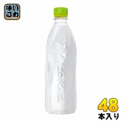 コカ・コーラ いろはす I LOHAS ラベルレス 560ml ペットボトル 48本 (24本入×2 まとめ買い)