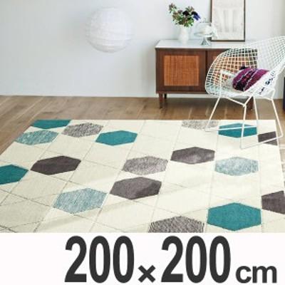 ラグ カーペット 2.5畳 スミノエ ハニカムドロップ 200×200cm ( 送料無料 ラグマット 絨毯 じゅうたん 北欧 おしゃれ 滑り止め 吸