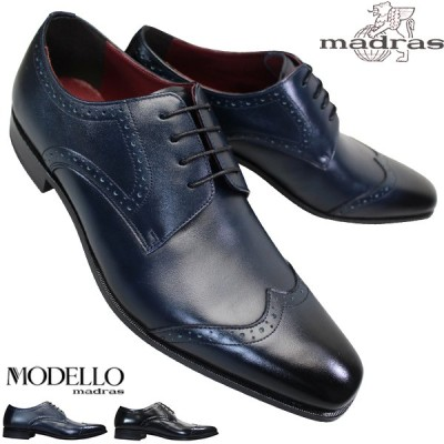 マドラス モデロ ビジネスシューズ DM9603 メンズ ブラック ネイビー 黒 24.5cm〜27.0cm