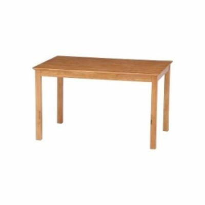ダイニングテーブル 120×75 ナチュラル W1200×D750×H700mm 天然木(ラバーウッド) おしゃれ(代引不可)【送料無料】